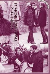 Остаться в живых /Staying Alive (Джон Траволта, 1983)  F721161347809557