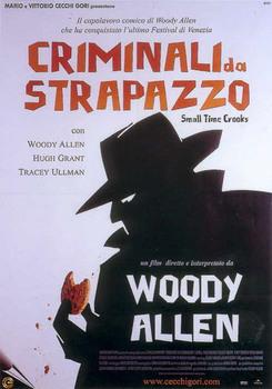 Criminali da strapazzo (2000) DVD5 COPIA 1:1 ITA ENG
