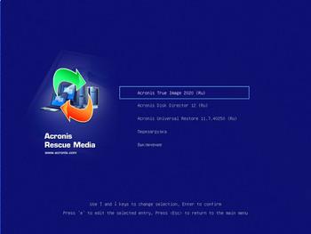 Acronis BootCD 2020 by zz999 2019.11.27 (x86/x64) RUS