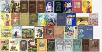 Ханс Кристиан Андерсен — Собрание иллюстрированных детских книг - 118 книг (1875—2012) DjVu, FB2, PDF