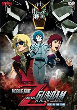 Mobile Suit Gundam Z Movie - A New Translation (2005) 3xDVD9