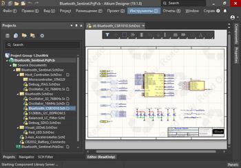 Altium Designer 19.1.8 (MULTI/RUS/ENG)