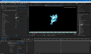 Red Giant Trapcode Suite 15.1.8 (ENG)