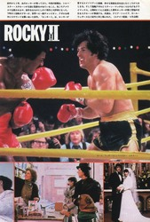Рокки 2 / Rocky II (Сильвестр Сталлоне, 1979) - Страница 2 0d393d1347808786
