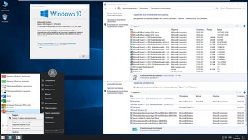 Windows 10 Enterprise LTSC 8in1 x86/x64 +/- Office 2019 by Eagle123 10.2019 RUS/ENG