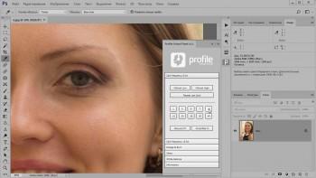 Секреты ретуши в Photoshop (Видеокурс)