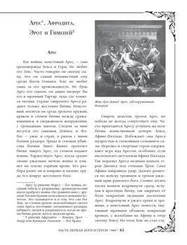 Большая книга искусства и истории в 6 книгах (2018-2020) PDF, FB2