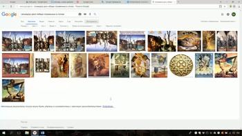 Сервисы Google. Электронный офис в вашем браузере (2019) Видеокурс