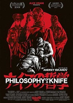 Philosophy of a Knife (2008) DVD9