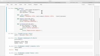 Полный Курс Python 3 - от Новичка до Мастера (2020) Видеокурс