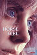 Наездница / Horse Girl (Элисон Бри, 2020) 49135d1354514316