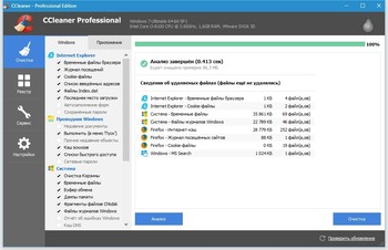 CCleaner Professional / Business / Technician 5.66.7705 Final Retail (MULTI/RUS/ENG)