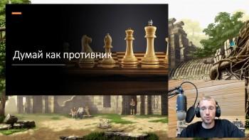 Монетизация Яндекс Дзен (2020) Видеокурс