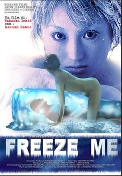 Freeze me (2000) DVD5 COPIA 1:1 ITA ENG