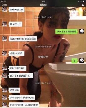 失恋网红纹身美女找大款虐待微拍视频不慎流出 女主颜值很高 SM滴蜡各种调教