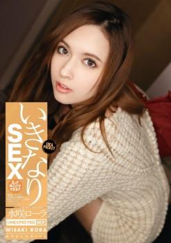 【无码破解】大长腿混血女神『泷泽萝拉』SEX IPZ-339