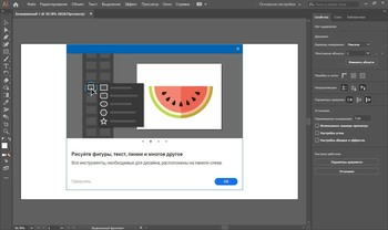 Adobe Illustrator CC 2019 23.1.0.670 (MULTI/RUS/ENG)