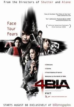 4bia (phobia) (2008) DVD9 COPIA 1:1 ITA