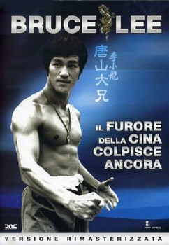 Il furore della Cina colpisce ancora (1971) UHD Bluray Untouched 2160p AC3 ITA DTS MASTER CHI SDR HEVC (Audio DVD)