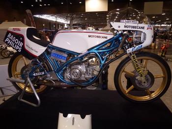 Salon Motocycliste de LYON. 72e3401334164461