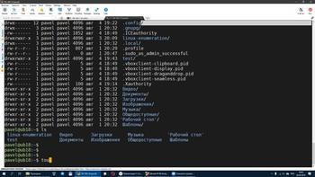 Linux. Администрирование рабочих станций (2019) Видеокурс