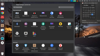Ubuntu Unity v.18.04.3 LTS Minimal by spb_user (2019) RUS