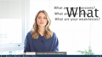 Английский для работы за рубежом (2020) Видеокурс