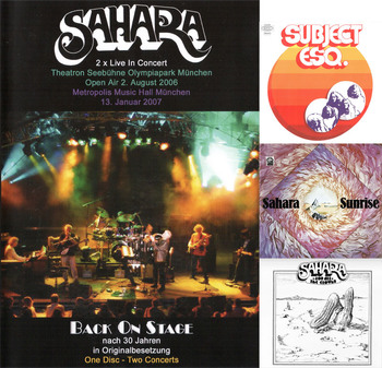 Sahara - Discography and Video (1972 - 2008) [3 CD + DVD9]