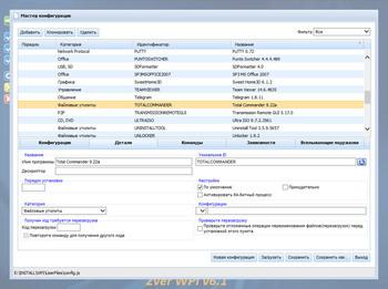 Zver WPI 6.1 x86/x64 (2019) RUS