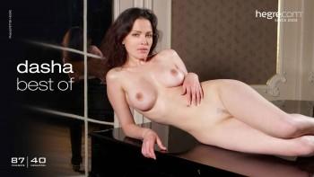 Dasha Astafieva Dasha - Best Of   08/08/19