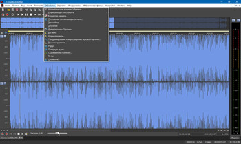 MAGIX SOUND FORGE Pro 13.0 Build 131 RePack (RUS/ENG)