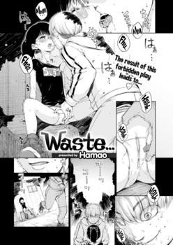 [Hamao] Waste… [English]