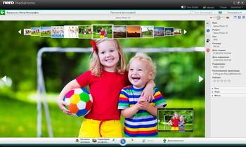 Nero Platinum 2020 Suite 22.0.00900 (MULTI/RUS/ENG) + Content Pack