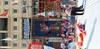 潮州公和堂第一百一十四屆盂蘭勝會 D487671306087204