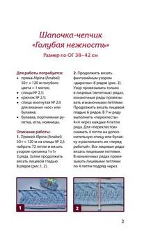 Простой и понятный самоучитель в 19 книгах (2016-2017) PDF