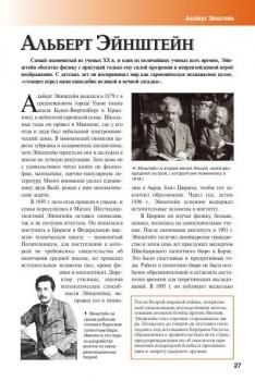 Большая универсальная энциклопедия в 20 томах (2009 - 2011) PDF