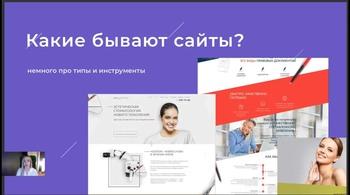 Обучение веб-дизайну с нуля (2020) Видеокурс