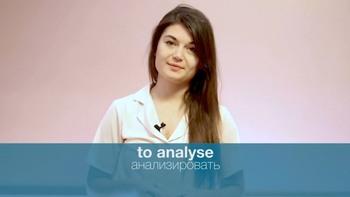 Войти в IT по-английски (2020) Видеокурс