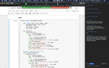 Разработчик Python: Продвинутый курс (2020) Видеокурс
