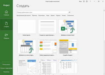 Microsoft Office 2016-2019 16.0.12130.20272 (RUS/ENG)