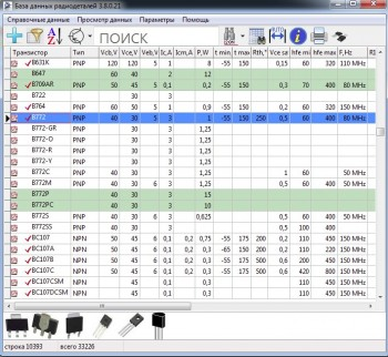 Справочник по транзисторам, диодам, стабилитронам и тиристорам 3.8.0.21 (2016) RUS/ENG