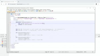 Программирование на JavaScript с Нуля до Гуру 2.0 + Бонусы (2020) Видеокурс
