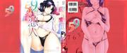 [成田香車] 9時から5時までの恋人 2 - Hentai sharing - Girlsdelta
