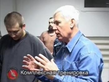 Русский рукопашный бой (Система Кадочникова. Нож в ближнем бою) DVDRip