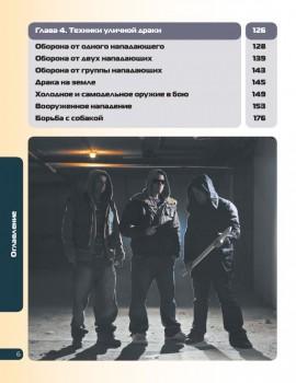Книга-тренер в 7 книгах (2011-2014) PDF