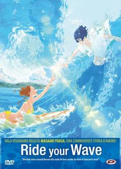 Ride your wave (2019) DVD9 COPIA 1:1 ITA JAP