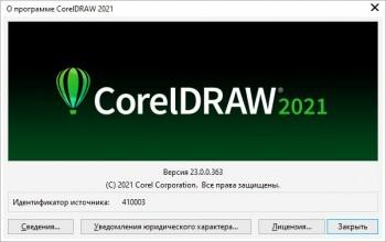 CorelDRAW Graphics Suite 2021 23.0.0.363 (RUS/ENG)