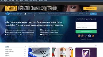 Веб-дизайнер — творческая интернет-профессия (2019) Видеокурс