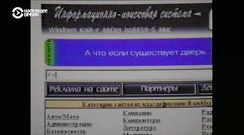 Холивар. История рунета (1-5 серии) (2019) WEBRip