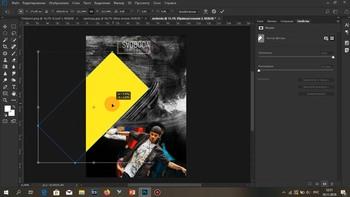 Photoshop 2.0: Простые способы Заработка (2019) Видеокурс